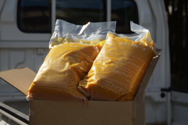 amazonで買ったイオン交換樹脂