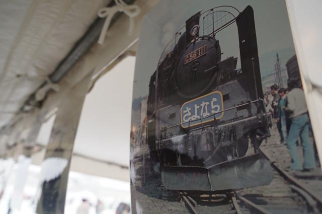さよなら列車の写真 C56 飯山線