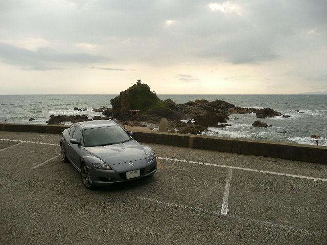 マツダRX-8と日本海
