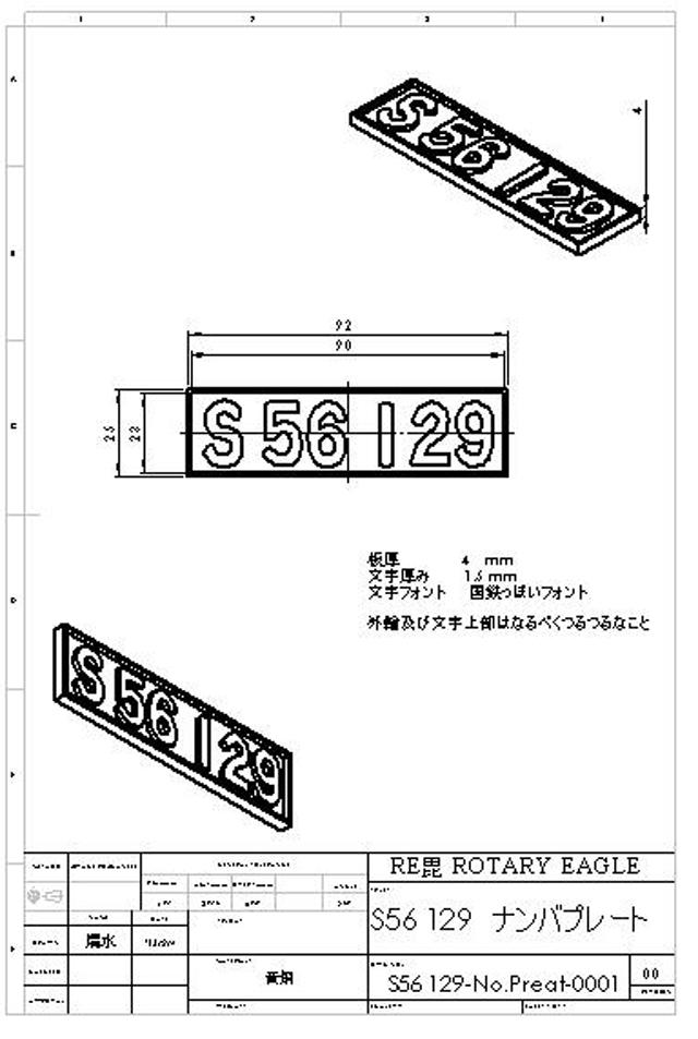 S56129