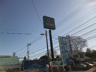 新東京自動車教習所の看板