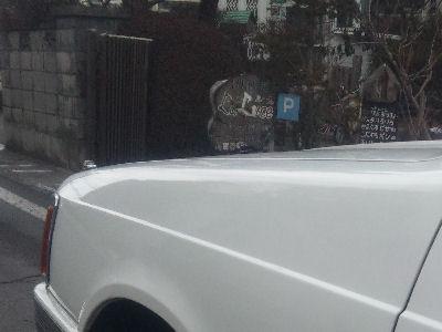 マツダ ルーチェのフロントフェンダとラ・ルーチェの看板