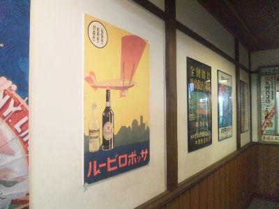 サッポロビールのポスター