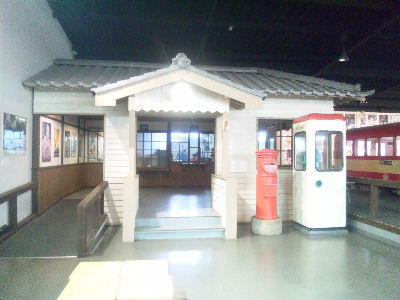 STATION-駅