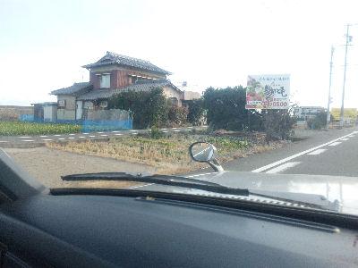 静岡鉄道駿遠線の跡