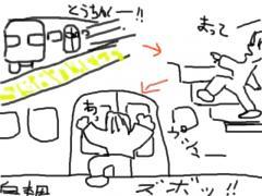 20101130ウロ絵