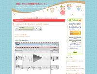 MIDI用ブログ3
