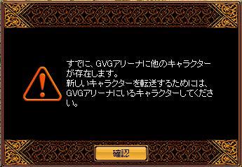 キャラクター(動詞)
