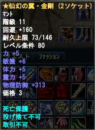 TA2.jpg