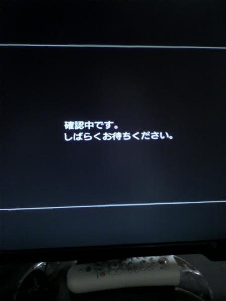 2010121818490000.jpg