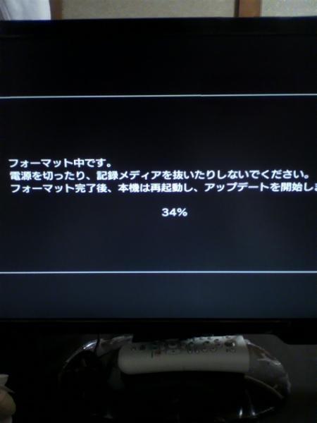 2010121818510000.jpg