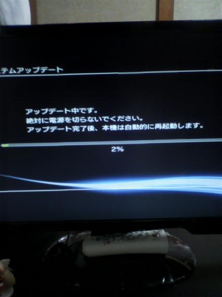 2010121818530000.jpg