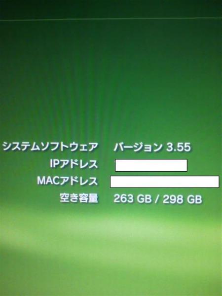 2010121819020000.jpg
