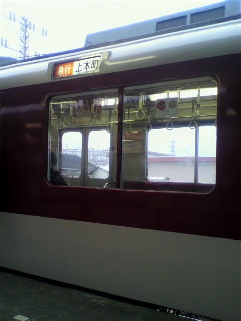 2010123007550000.jpg