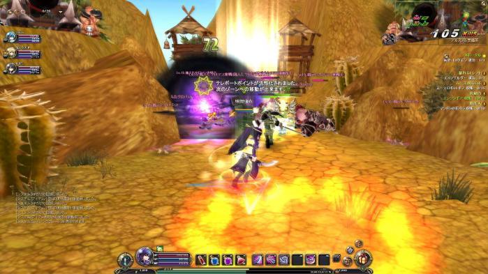 2011-2-5+15_55_10_convert_20110205170854.jpg