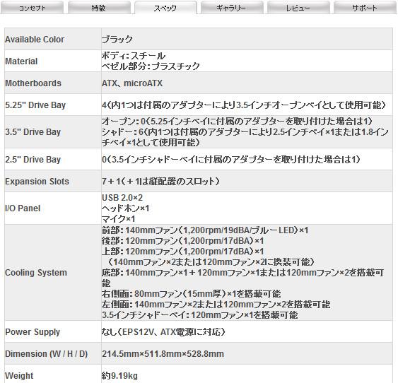 bdcam 2011-01-03 05-05-54-220