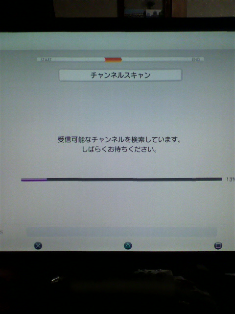 2011010518250000.jpg