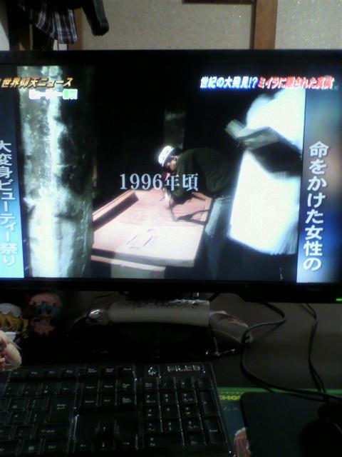 2011010522580000.jpg