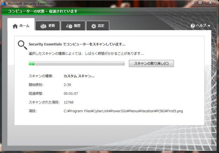 bdcam 2011-01-31 02-40-56-951