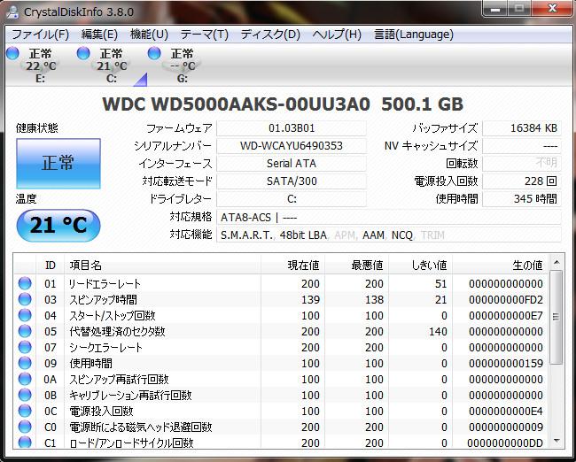bdcam 2011-02-03 02-01-52-506