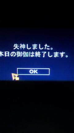 2011020802140000.jpg