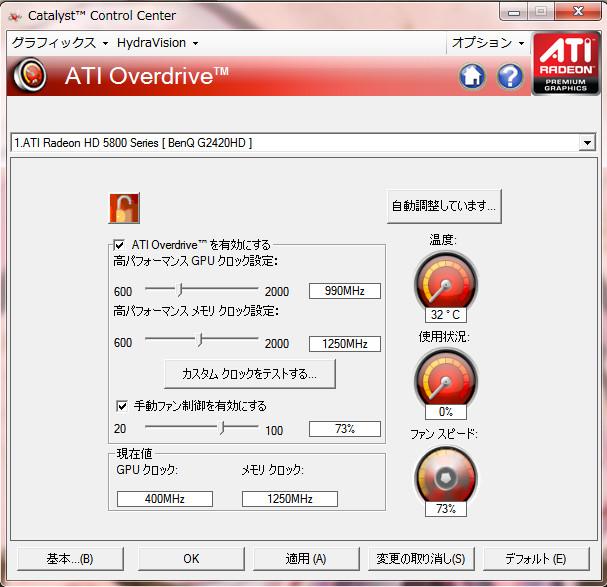 bdcam 2011-02-18 01-29-38-616