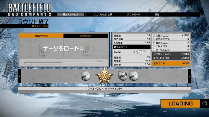 bfbc2game+2011-02-11+02-18-44-795_convert_20110211022031.jpg