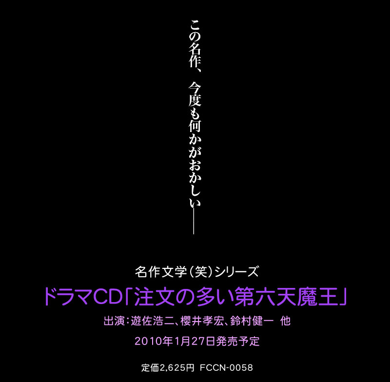 meisaku_web02_a.jpg