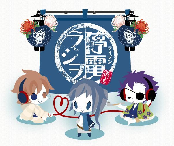 radio_hitsugi.jpg