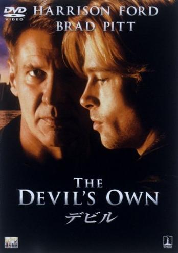 devil5.jpg
