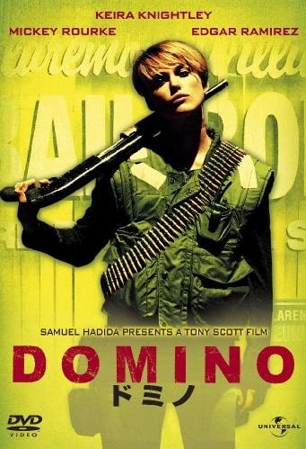 domino5.jpg