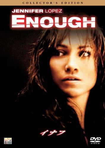 enough5.jpg
