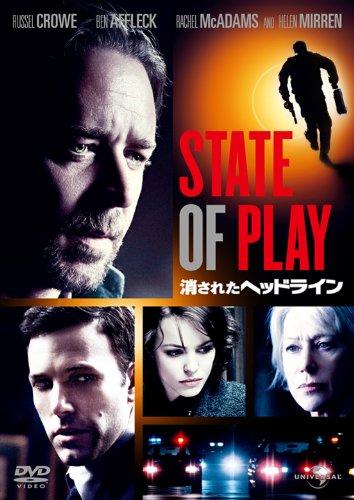 stateofplay5.jpg