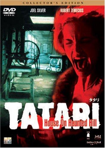 tatari5.jpg