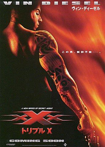 xxx5.jpg