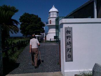 kushimoto_2011.jpg