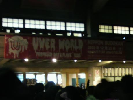 2010122517120001.jpg