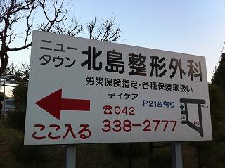 047_20110212203746.jpg