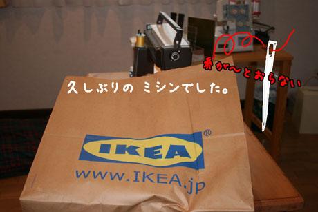 1_20110501184718.jpg