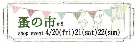 201204nominoiti_2.jpg