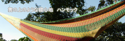 hammock_image1.jpg