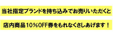 ky-kiiro.jpg