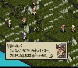 Tactics Ogre (1)