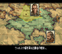 Tactics Ogr (1)