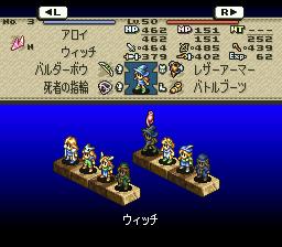 Tactics Ogre (5)