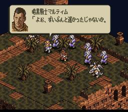 Tactics Ogre (8)