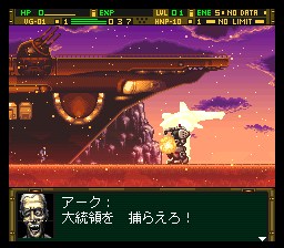 Front Mission - Gun Hazard (J)005