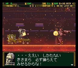 Front Mission - Gun Hazard (J)006