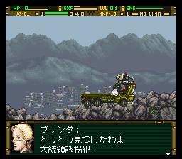 Front Mission - Gun Hazard (J)011