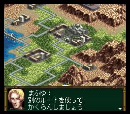 Front Mission - Gun Hazard (J)000